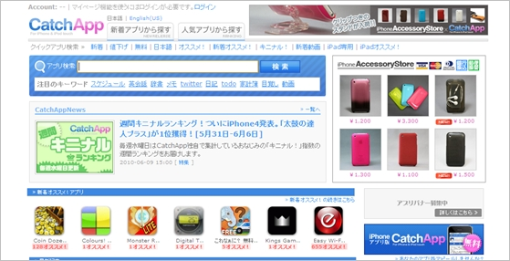 iphone-site05
