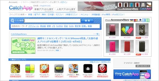 iphone-site05
