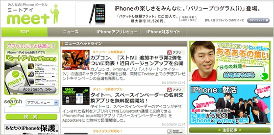 iphone-site07