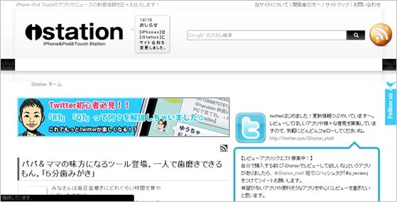iphone-site09