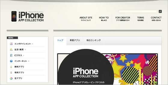 iphone-site13