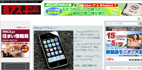 iphone-site14