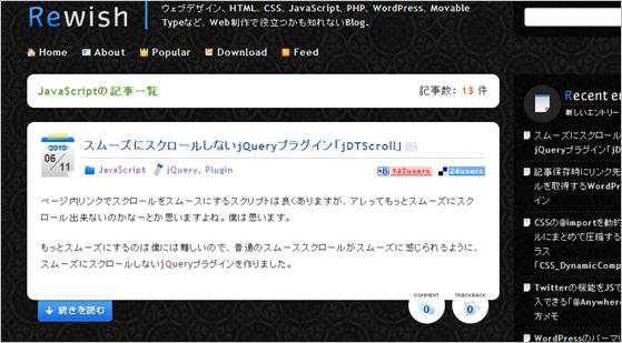 jquery-site08