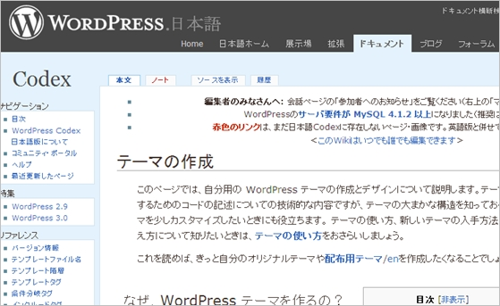 wordpress-theme-01