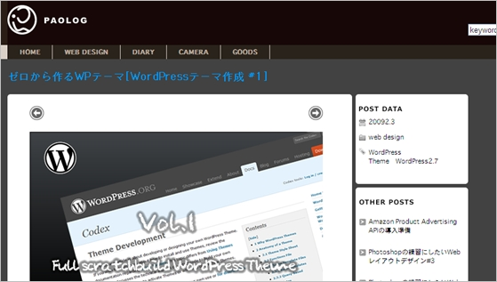wordpress-theme-03