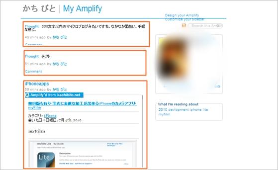 amplify11