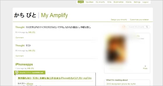 amplify12