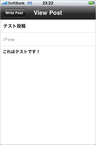 IMG_0216