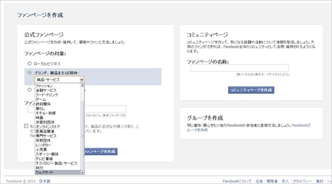 fb-fan-page08
