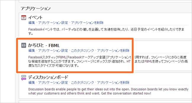 fb-fan-page09