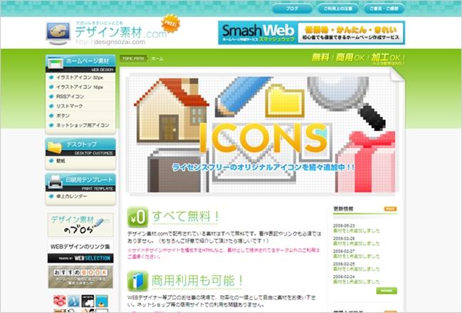 icon-set29