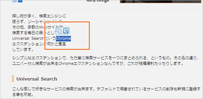 search-chrome13