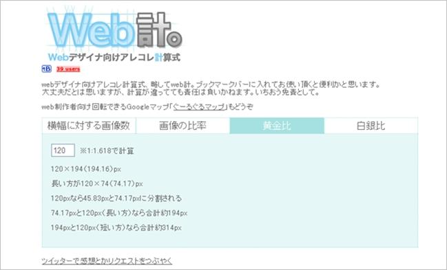 web-kei01