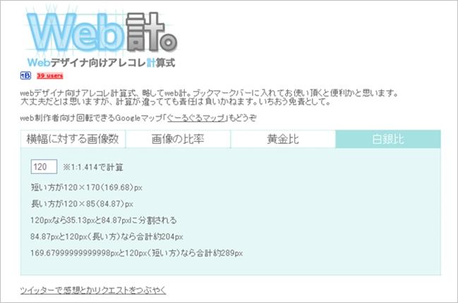 web-kei02