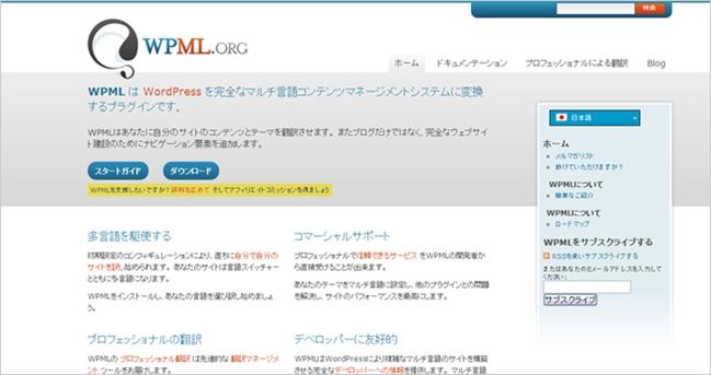 wp-plugin07
