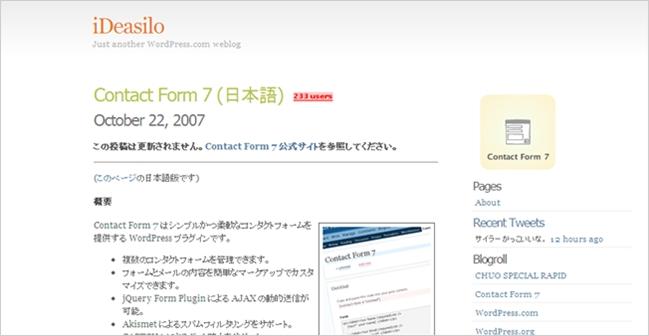 wp-plugin09