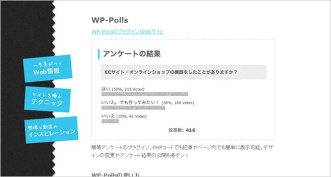 wp-plugin14