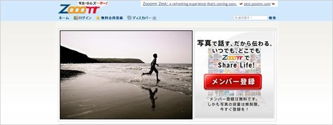 image-share16