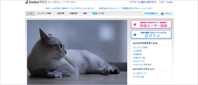 image-share20