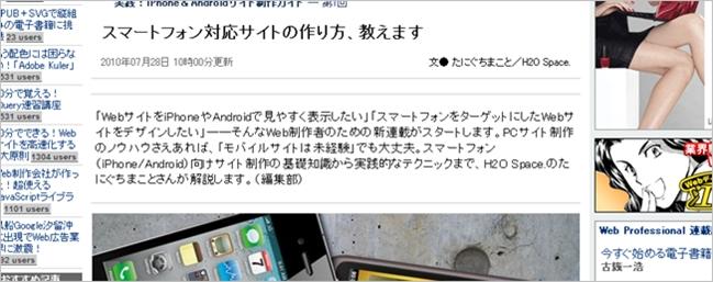 iphone27