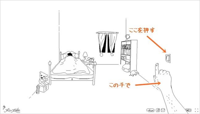 line-arts02