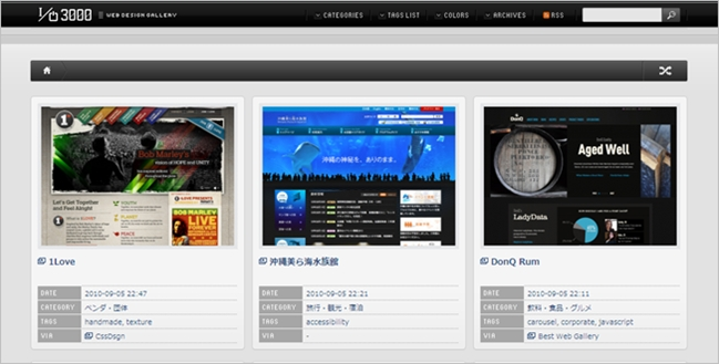 web-design-gallery01