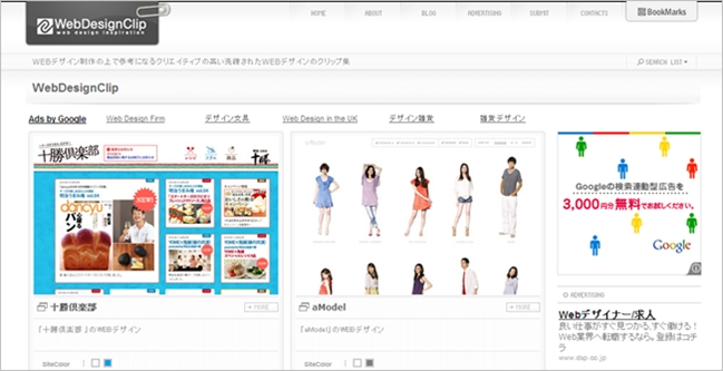 web-design-gallery03