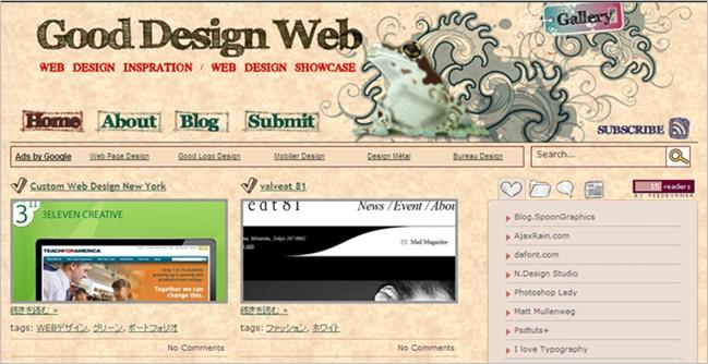 web-design-gallery04