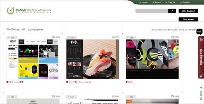 web-design-gallery05