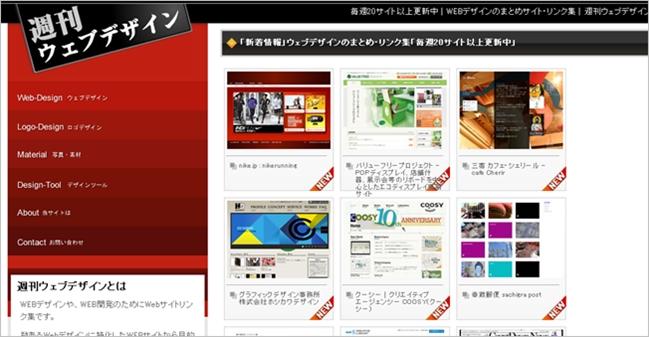 web-design-gallery07