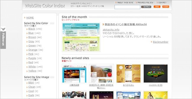 web-design-gallery08