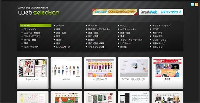 web-design-gallery09