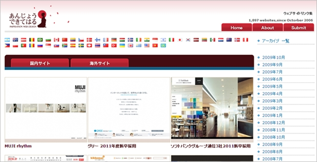 web-design-gallery11