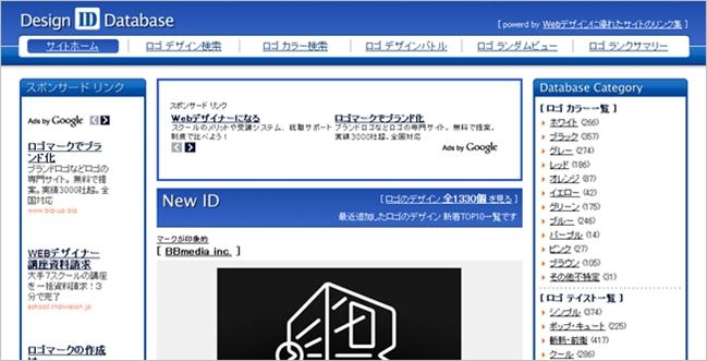 web-design-gallery15