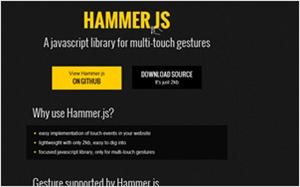 """hammer0 iPhoneとAndroidにおいての""""ジェスチャー""""について"""