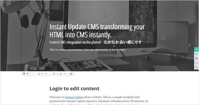 静的なWebサイトのHTMLをアップロードしてCMS化出来るオープンソースのソフトウェア・「Instant Update」
