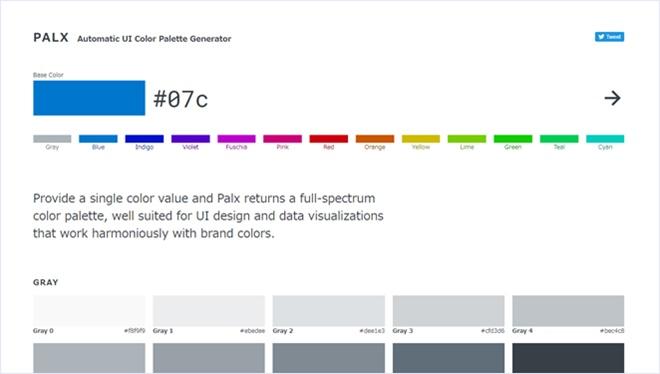 ベースにしたい色を指定するだけでカラーパレットを生成するOSSなカラーツール・「PALX」