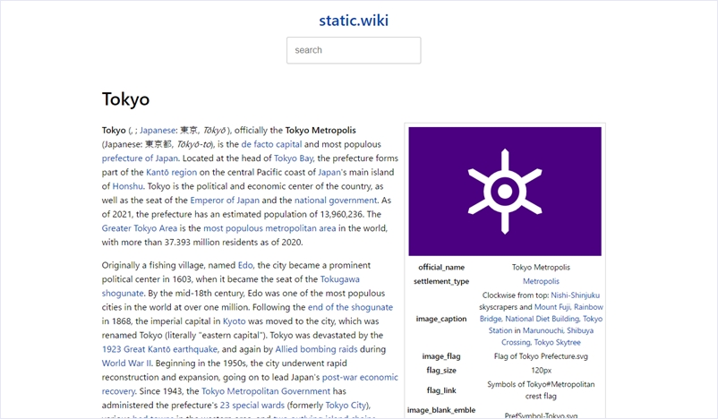 静的ファイルを使用したオープンソースのWikipediaリーダーアプリ・「static.wiki」